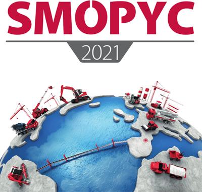 Smopyc-2021